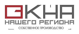 Фирма Окна нашего региона